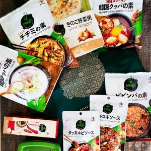 これは美味しすぎる!!!bibigo.jp様より素敵な美味しいプレゼント★