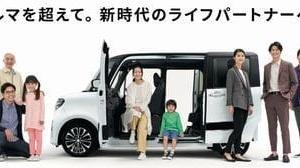 2020年5月30日(土) ダイハツ・タント お買い上げありがとう~!