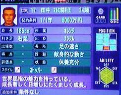 サカつくDF縛り7年目 トゥーリオを夢(?)のワントップ!