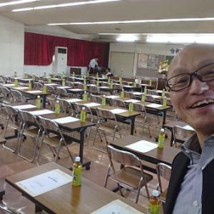 茨城県坂東市商工会講演会講師として登壇|講演会依頼人気講師|酒井とし夫