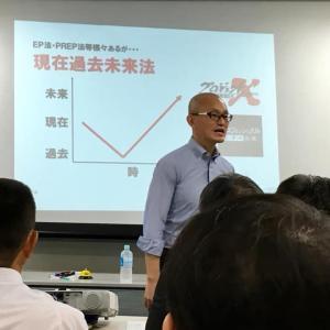 講演会講師依頼で人気講師の「中小個人企業向け弱者の経営戦略セミナー第1回収録動画」