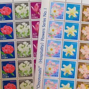 切手「おもてなしの花」52円・82円
