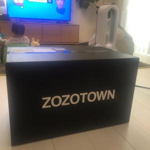 【時短ショッピング】ZOZOTOWNのおまかせ定期便