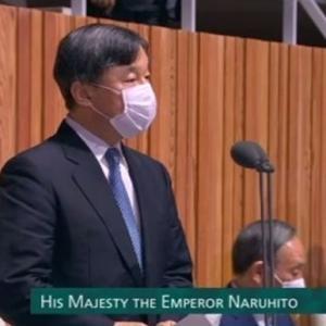 陛下の開会宣言、「祝う」を「記念する」に   それより宣言途中まで座っていた菅首相はなんなんだ