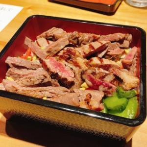 ☆限定ステーキ重…☆