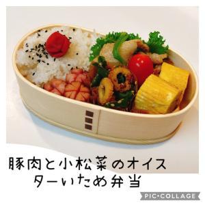 ☆ある物弁当…☆