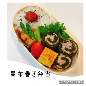 ☆昆布巻き弁当…☆
