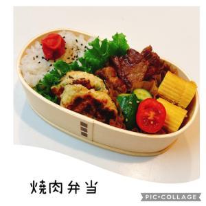 ☆焼肉弁当…☆