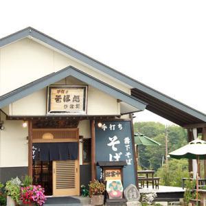 ワンだふる日本海⑦~ランチは蕎麦で♪~