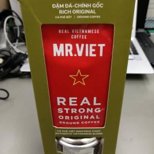 ベトナム土産