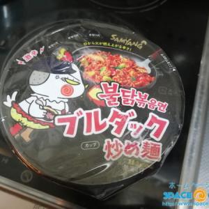 辛い?ブルダック炒め麺