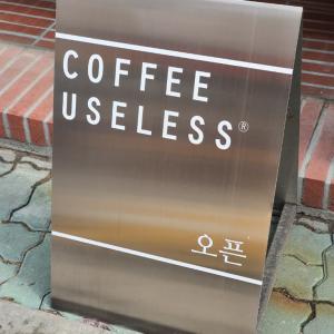 COFFEE  USELESS