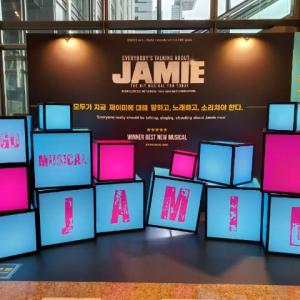 Everybody's talking about Jamie(제이미)