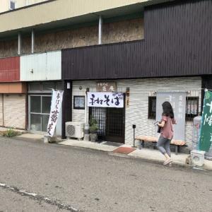 蕎麦屋 「匠庵(しょうあん)」
