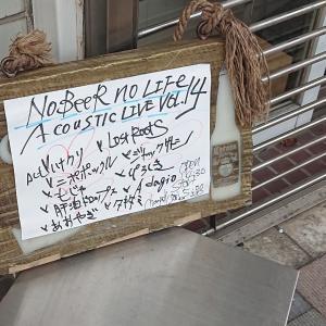 ライブ in新宿 LOST ROOTS