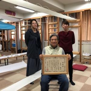 当学園の講師の黒島敏先生が京都市の表彰状を授与されました!!