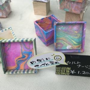 11月1日(日)JR奈良駅前・奈良ノ空カラに学生ショップ出店します!