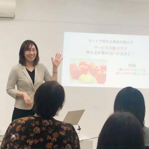 ビジネススタート・キャリア相談会