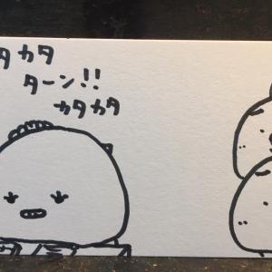 【4コマ】電卓