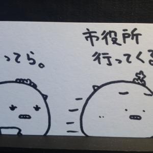 【4コマ】元気