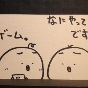 【4コマ】ゲーム