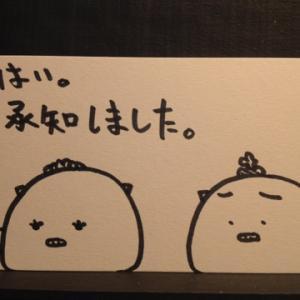 【4コマ】朝
