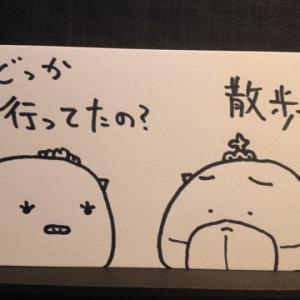【4コマ】マスク