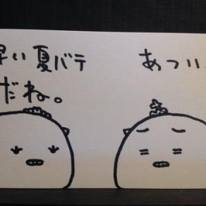 【4コマ】風呂