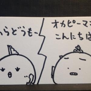 【4コマ】ポスト