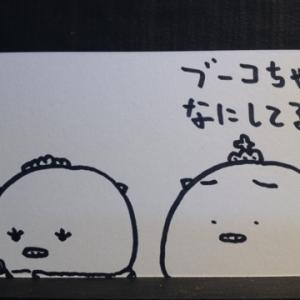 【4コマ】手紙