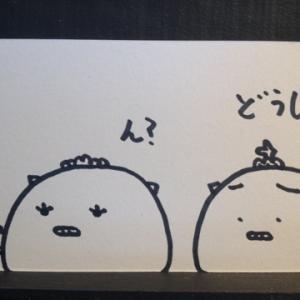 【4コマ】エレベーター