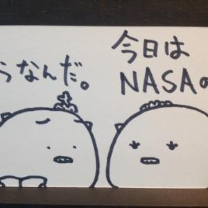 【4コマ】宇宙