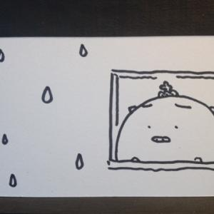 【4コマ】雨男