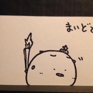 【4コマ】開会式