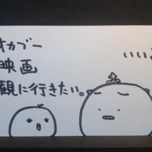【4コマ】映画