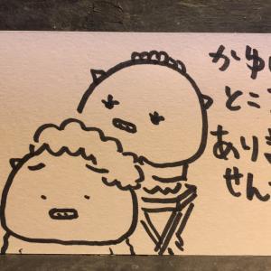 【2コマ】シャンプー