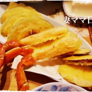 「蟹の天婦羅」&「蟹すき」♪ Crab Tempura & Crab Nabe