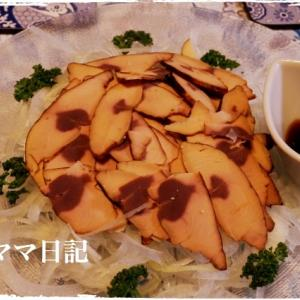 日本酒と肴「生鰹節・鰤あら大根煮」♪ Sake & Tsumami