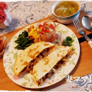 シャキシャキ白菜とミンチのケサディア♪ Quesadilla
