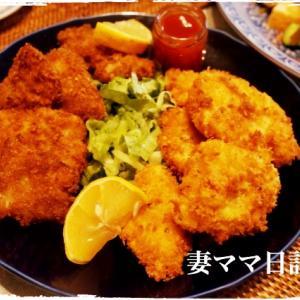 味付けいろいろお魚フライ♪ Fried Fish