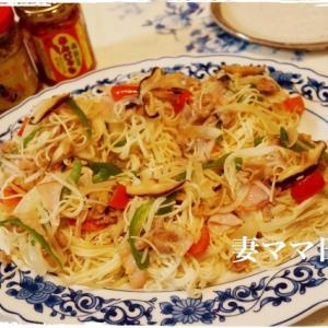 ソーメンチャンプルー♪ Stir Fried Somen Noodles