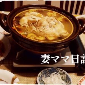 暑気払いの参鶏湯(サムゲタン)♪ Korean Chicken Soup