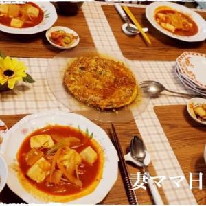 おうち純豆腐♪ Korean Tofu Soup