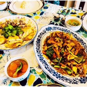 今週のイベント『タイ料理会』&お取り寄せの「秋鮭」♪ Thai Cooking Party