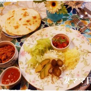 メキシカン・タコス♪ Mexican Tacos