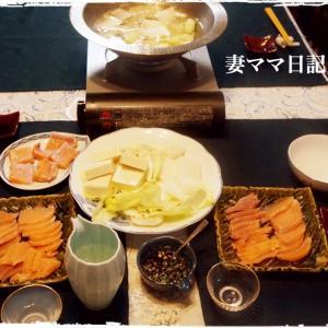 生秋鮭のルイベ&しゃぶしゃぶ♪ Frozen Salmon Shabu Shabu