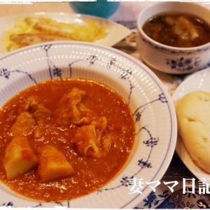 里芋入り「チキンカレー」&ナン♪ Chicken Curry