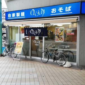 そば処 ゆで太郎 大森駅前店【大もり+かきあげ】