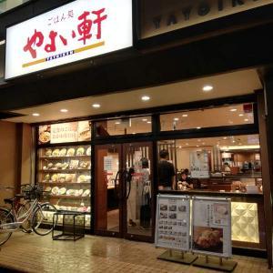 ごはん処 やよい軒 川崎駅西口店 【漬け込みカルビ焼肉定食】