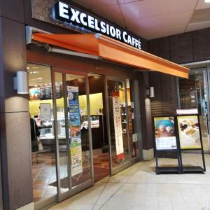EXCELSIOR CAFE' ミューザ川崎店【モーニングセット フレンチトースト】